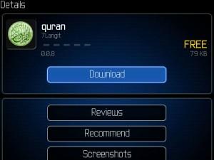 quran-300x225.jpg